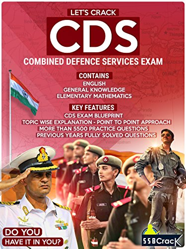 Lets Crack CDS Exam - Combined Defence Services Examination [Free eBooks Inside]