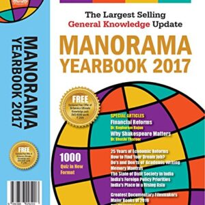 Manorama Yearbook 2017 (Old Edition)