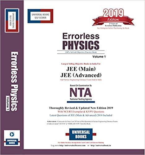 ERRORLESS PHYSICS JEE MAINS & JEE ADVANCE (VOL.1)