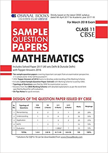 Oswaal CBSE Sample Question Papers for Class 11 Mathematics (Mar.2018 Exam)