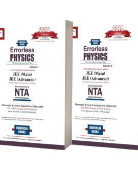 ERRORLESS PHYSICS NEET & AIIMS (VOL.2)