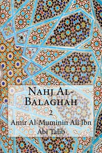 Nahj Al-Balaghah: 2