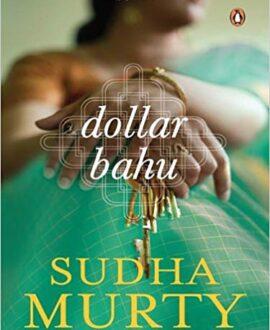 Dollar Bahu By Sudha Murthy