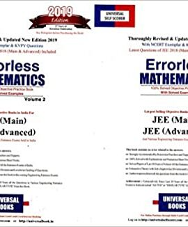 Errorless Mathematics JEE Mains & JEE Advance (Vol.2)